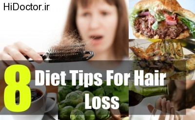 8-Diet-Tips-For-Hair-Loss