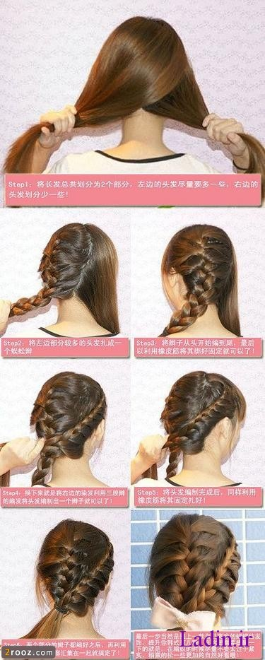 Braid-Updo