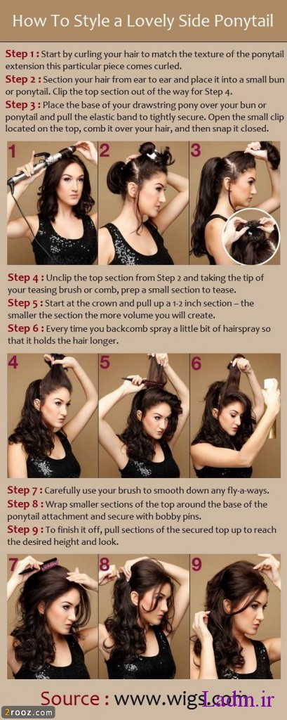 How-To-Style-a-Lovely-Side-Ponytail