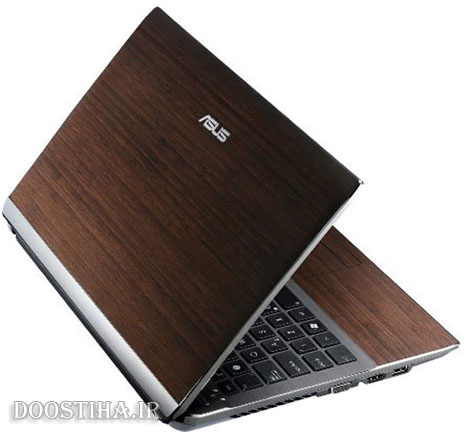 ASUS U33JC - A1 Bamboo