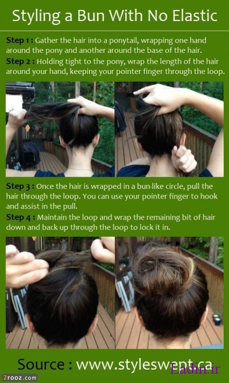 Styling-a-Bun-With-No-Elastic