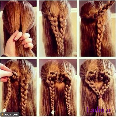 heart-braid