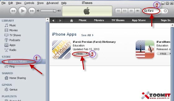 how-to-install-free-apps-in-itunes