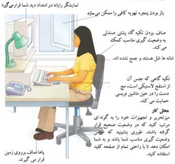 safety_and_health-p5.jpg